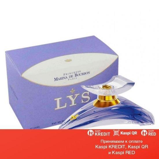 Marina de Bourbon LYS Princesse парфюмированная вода объем 30 мл(ОРИГИНАЛ)