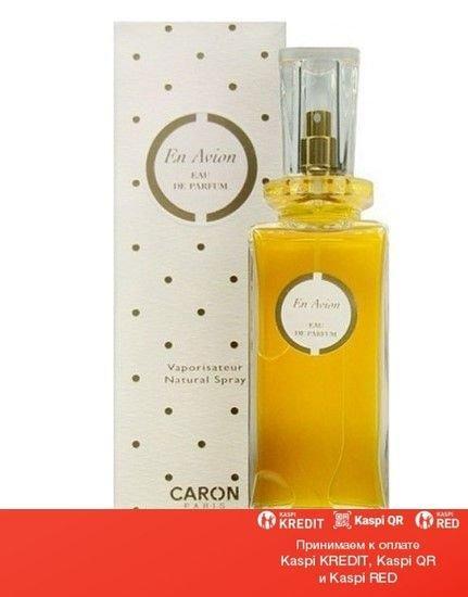 Caron En Avion парфюмированная вода объем 100 мл(ОРИГИНАЛ)