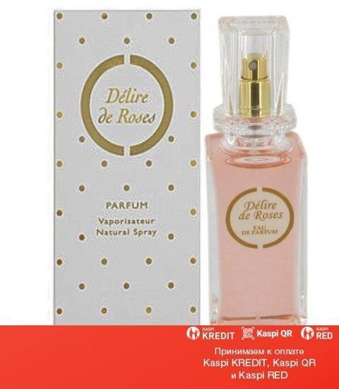 Caron Delire de Roses парфюмированная вода объем 100 мл(ОРИГИНАЛ)