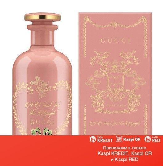 Gucci A Chant for the Nymph парфюмированная вода объем 100 мл тестер (ОРИГИНАЛ)