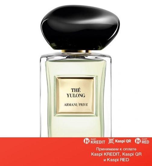 Giorgio Armani Prive The Yulong парфюмированная вода объем 2 мл (ОРИГИНАЛ)