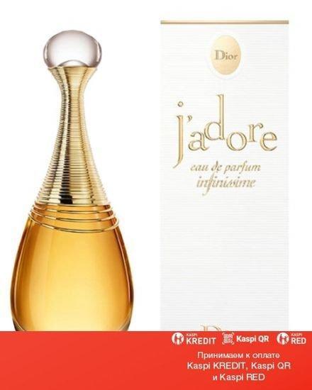 Christian Dior J'Adore Infinissime парфюмированная вода объем 100 мл тестер (ОРИГИНАЛ)