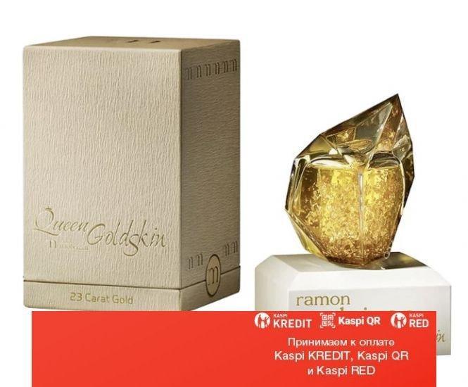 Ramon Molvizar Queen Goldskin парфюмированная вода объем 75 мл(ОРИГИНАЛ)