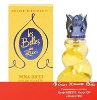 Nina Ricci Les Belles Spicy Delight туалетная вода объем 4 мл (ОРИГИНАЛ)