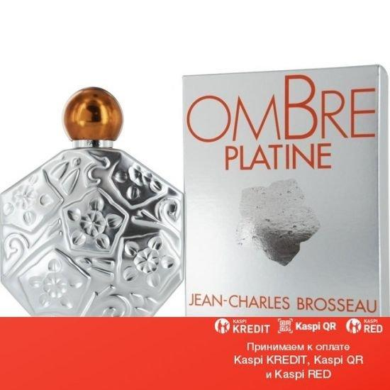 Jean Charles Brosseau Ombre Platine парфюмированная вода объем 1,5 мл(ОРИГИНАЛ)