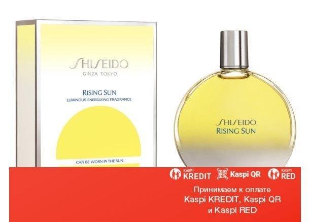 Shiseido Rising Sun туалетная вода объем 100 мл(ОРИГИНАЛ)