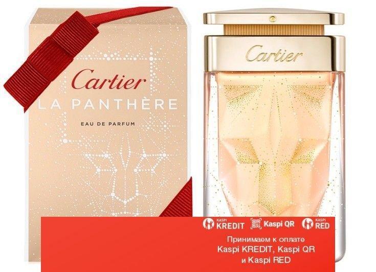 Cartier La Panthere Celeste Limited Edition парфюмированная вода объем 75 мл тестер(ОРИГИНАЛ)