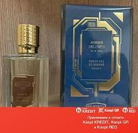 Ex Nihilo Honore Delights парфюмированная вода объем 100 мл (ОРИГИНАЛ)
