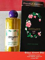 Payot Pavlova 1922 Light Cologne одеколон объем 180 мл(ОРИГИНАЛ)