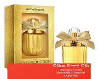 Women`Secret Gold Seduction парфюмированная вода объем 100 мл тестер(ОРИГИНАЛ)