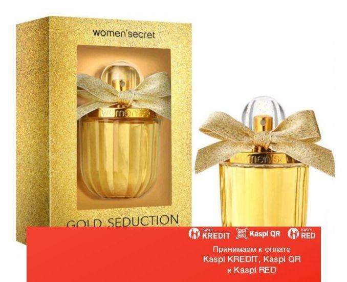 Women`Secret Gold Seduction парфюмированная вода объем 100 мл(ОРИГИНАЛ)