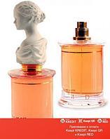 MDCI Parfums Enlevement au Serail парфюмированная вода объем 60 мл(ОРИГИНАЛ)
