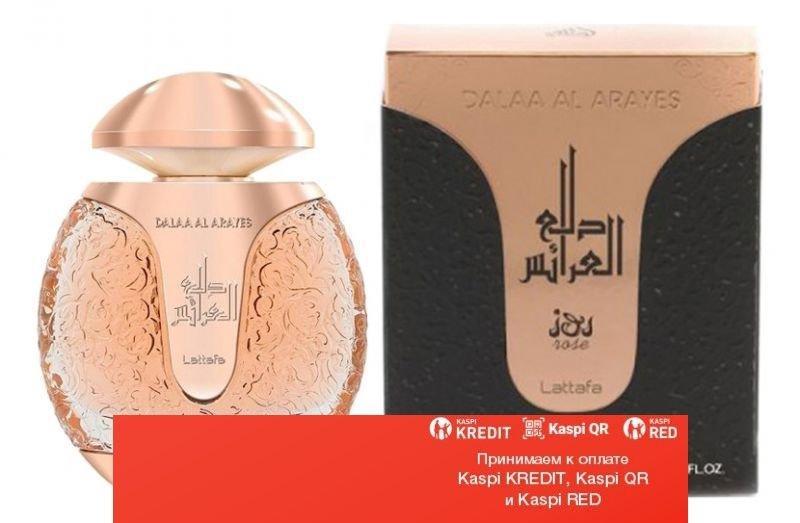 Lattafa Perfumes Dalaa Al Arayes Rose парфюмированная вода объем 100 мл(ОРИГИНАЛ)