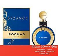 Rochas Byzance 2019 парфюмированная вода объем 90 мл тестер(ОРИГИНАЛ)