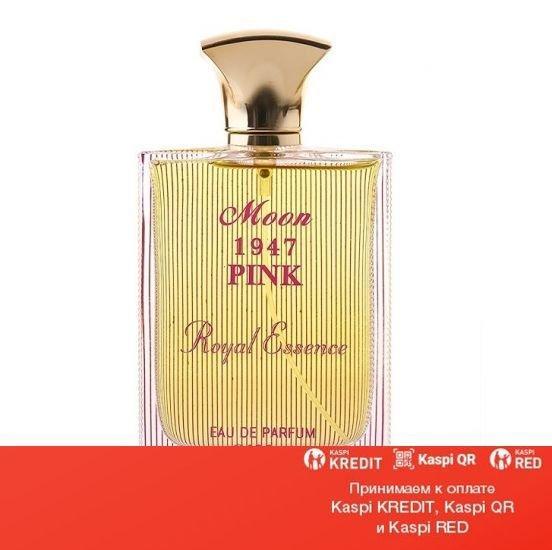 Noran Perfumes Moon 1947 Pink парфюмированная вода объем 100 мл(ОРИГИНАЛ)