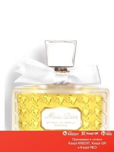 Christian Dior Miss Dior Extrait De Parfume Original духи объем 15 мл(ОРИГИНАЛ)