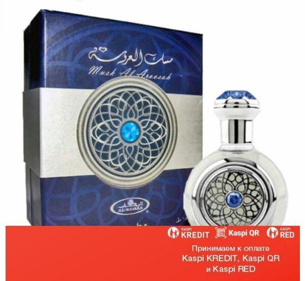Al Rehab Musk Al Aroosah масляные духи объем 15 мл тестер(ОРИГИНАЛ)