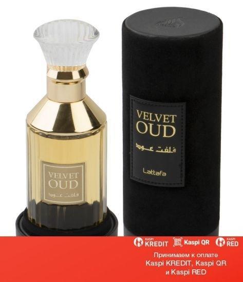Lattafa Perfumes Velvet Oud парфюмированная вода объем 100 мл(ОРИГИНАЛ)