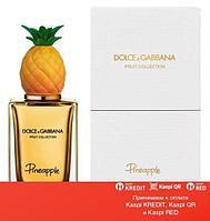 Dolce & Gabbana Fruit Collection Pineapple туалетная вода объем 1,5 мл (ОРИГИНАЛ)