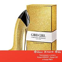 Carolina Herrera Good Girl Glorious Gold Collector Edition парфюмированная вода объем 80 мл тестер(ОРИГИНАЛ)