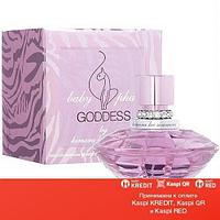 Kimora Lee Simmons Baby Phat Goddess парфюмированная вода объем 50 мл тестер(ОРИГИНАЛ)