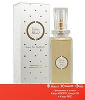 Caron Tabac Blond парфюмированная вода объем 50 мл тестер(ОРИГИНАЛ)