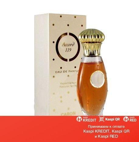 Caron Accord 119 парфюмированная вода объем 50 мл(ОРИГИНАЛ)