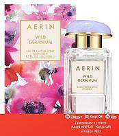 Aerin Lauder Wild Geranium парфюмированная вода объем 50 мл(ОРИГИНАЛ)