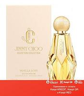 Jimmy Choo Vanilla Love парфюмированная вода объем 125 мл (ОРИГИНАЛ)