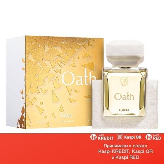 Ajmal Oath For Her парфюмированная вода объем 100 мл(ОРИГИНАЛ)