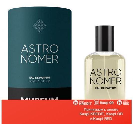 Museum Parfums Astronomer парфюмированная вода объем 50 мл(ОРИГИНАЛ)