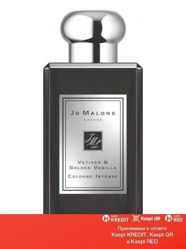 Jo Malone Vetiver & Golden Vanilla одеколон объем 100 мл(ОРИГИНАЛ)