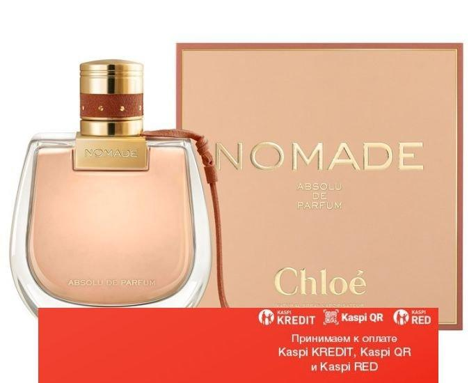 Chloe Nomade Absolu de Parfum парфюмированная вода объем 75 мл тестер(ОРИГИНАЛ)