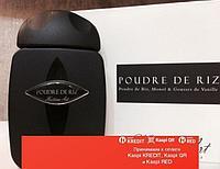 Huitieme Art Parfums Poudre de Riz Black Bottle парфюмированная вода объем 50 мл тестер(ОРИГИНАЛ)