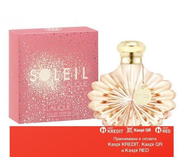 Lalique Soleil парфюмированная вода объем 30 мл(ОРИГИНАЛ)