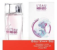 Kenzo L'Eau Kenzo Pour Femme Hyper Wave туалетная вода объем 50 мл (ОРИГИНАЛ)