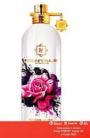 Montale Roses Musk Limited Edition парфюмированная вода объем 100 мл тестер(ОРИГИНАЛ)