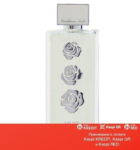 Arabian Oud Musk Rose парфюмированная вода объем 100 мл(ОРИГИНАЛ)