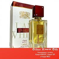 Lattafa Perfumes Ana Abiyedh Rouge парфюмированная вода объем 60 мл (ОРИГИНАЛ)