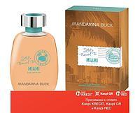 Mandarina Duck Let's Travel To Miami For Women туалетная вода объем 100 мл(ОРИГИНАЛ)