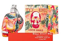 Police To Be Exotic Jungle For Woman парфюмированная вода объем 75 мл тестер(ОРИГИНАЛ)