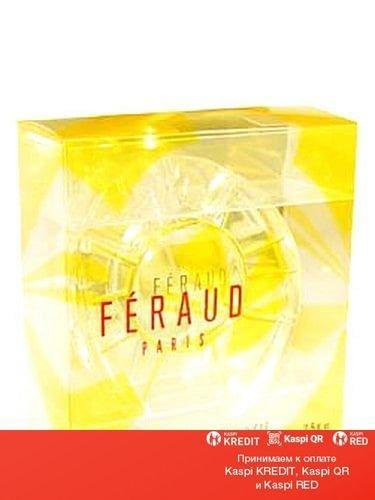 Feraud Sunshine Eau d'Ete туалетная вода объем 75 мл тестер(ОРИГИНАЛ)