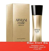 Giorgio Armani Code Absolu Femme парфюмированная вода объем 75 мл(ОРИГИНАЛ)
