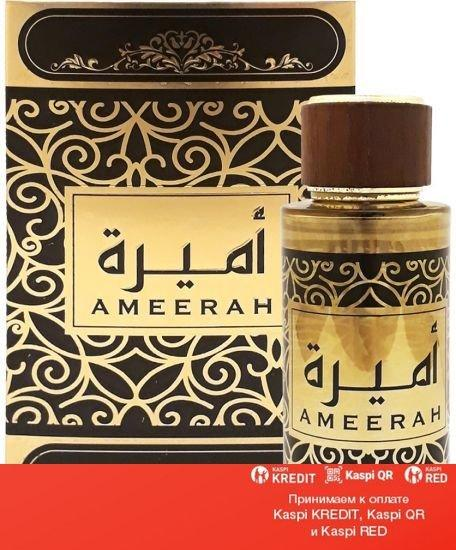 Ajyad Ameerah парфюмированная вода объем 100 мл(ОРИГИНАЛ)