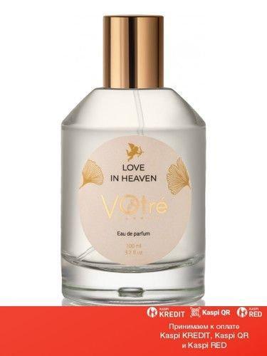 Votre Love In Heaven парфюмированная вода объем 1,2 мл(ОРИГИНАЛ)
