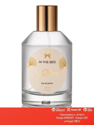 Votre In The Bed парфюмированная вода объем 50 мл(ОРИГИНАЛ)