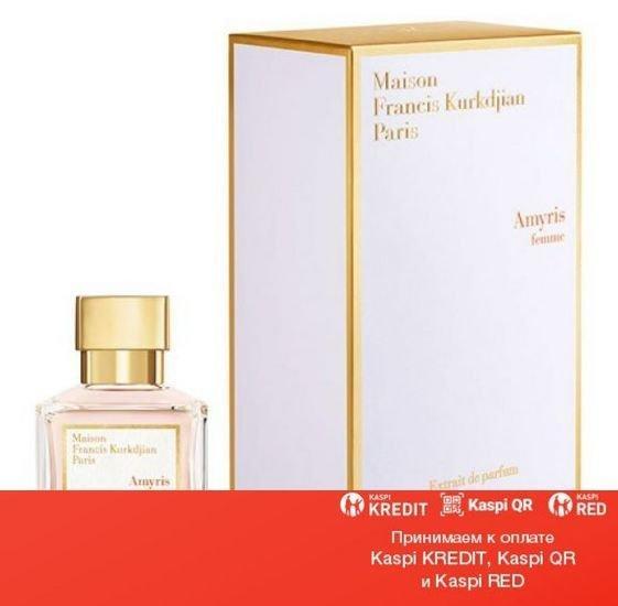Maison Francis Kurkdjian Amyris Femme Extrait de Parfum духи объем 5 мл(ОРИГИНАЛ)