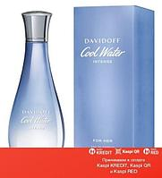 Davidoff Cool Water Intense for Her парфюмированная вода объем 100 мл(ОРИГИНАЛ)