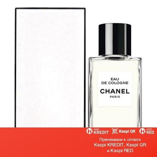Chanel Les Exclusifs de Chanel Eau de Cologne парфюмированная вода объем 1,5 мл(ОРИГИНАЛ)