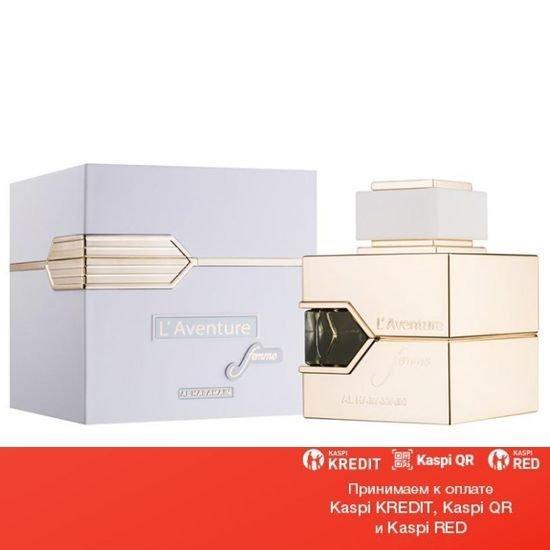 Al Haramain L`Aventure Femme парфюмированная вода объем 100 мл тестер(ОРИГИНАЛ)